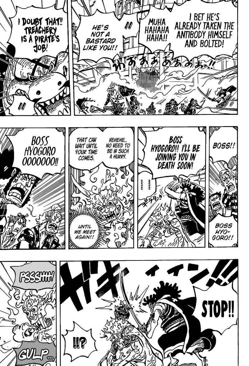 One Piece Chapter 1007 - Img 007