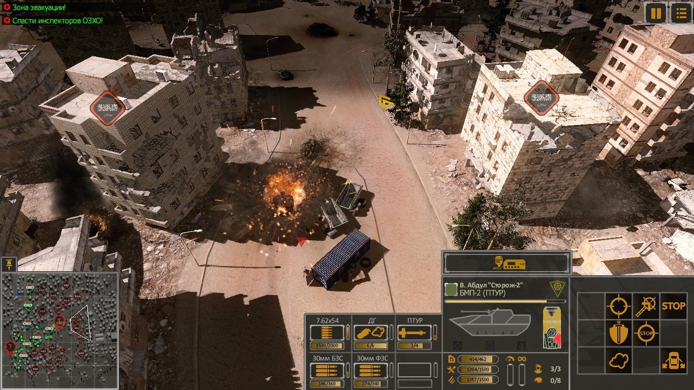 Syrian-Warfare-2021-02-23-02-36-07-046