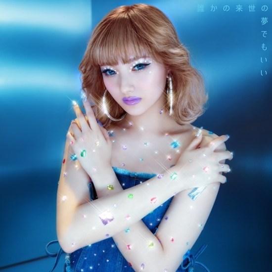 [Single] Kalen Anzai – Dareka no Raise no Yume Demo ii Prod.by Carpainter