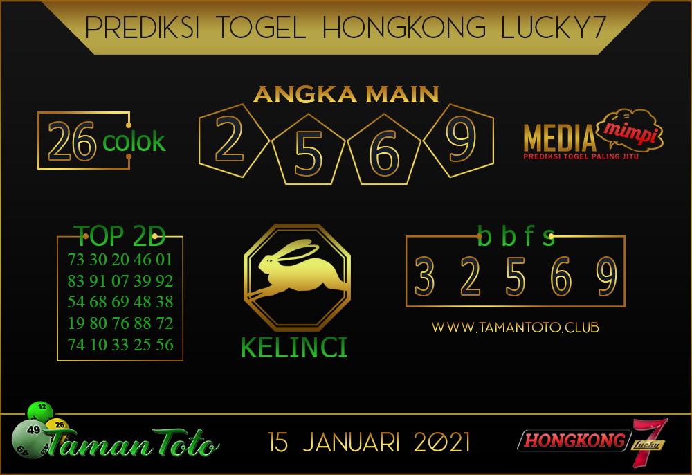Prediksi Togel HONGKONG LUCKY 7 TAMAN TOTO 15 JANUARI 2021