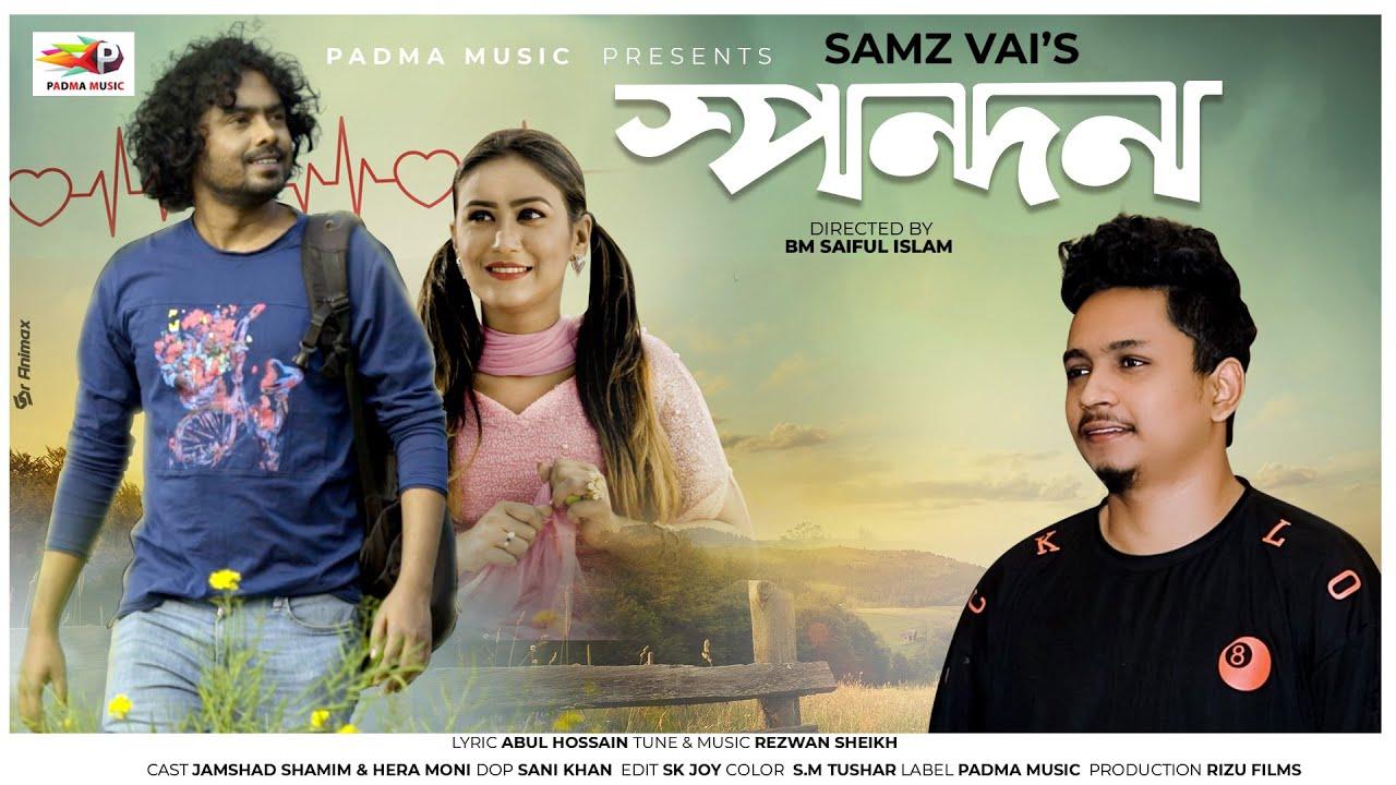 Spondon By Samz Vai Bangla Music Video 2021 HD