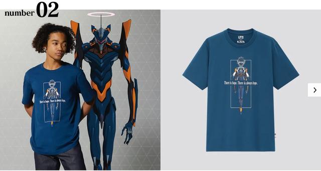 UNIQLO X EVANGELION 推出8件合作T-shirt 02