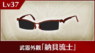 Topics tagged under ps4 on 紀由屋分享坊 24