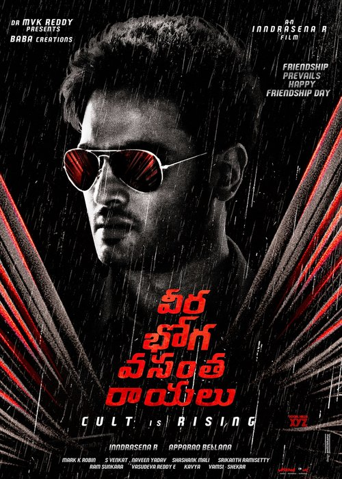 Jeet Ka Jashan (Veera Bhoga Vasantha Rayalu) 2020 Hindi Dubbed 720p HDRip Download