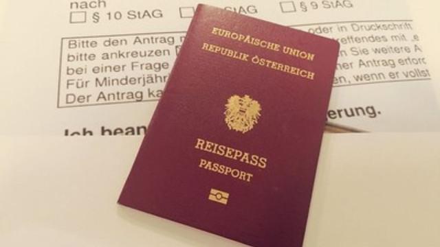 رفض,طلب,جنسية,في,النمسا,بعد,12,سنة,من,تقديمه