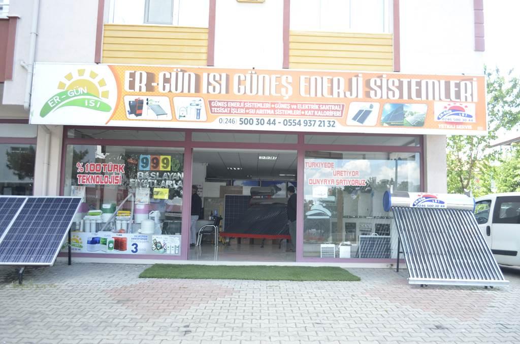 DSC4071-Copy.jpg