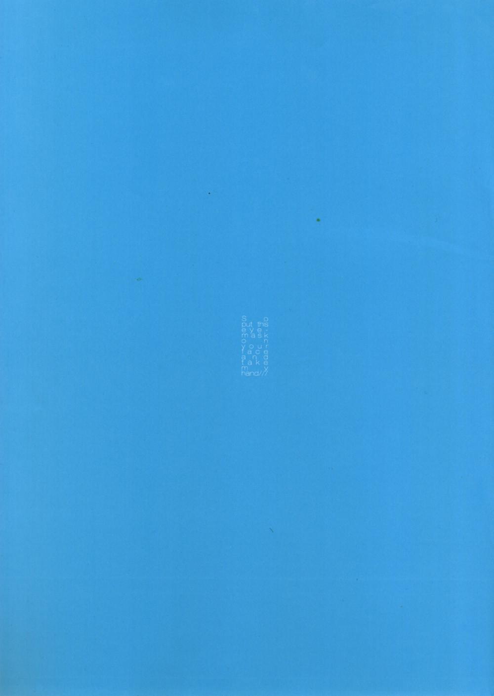 月刊 さとう珠緒 Special 写真集 ham-tamao159