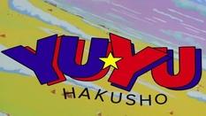 Yu Yu Hakusho [18+] - Sistema Próprio