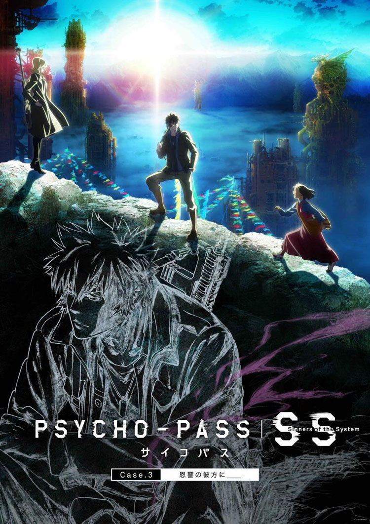 Psycho-Pass-SS-Case-3-On-the-Other-Side-of-Love-and-Hate-152113922-large.jpg
