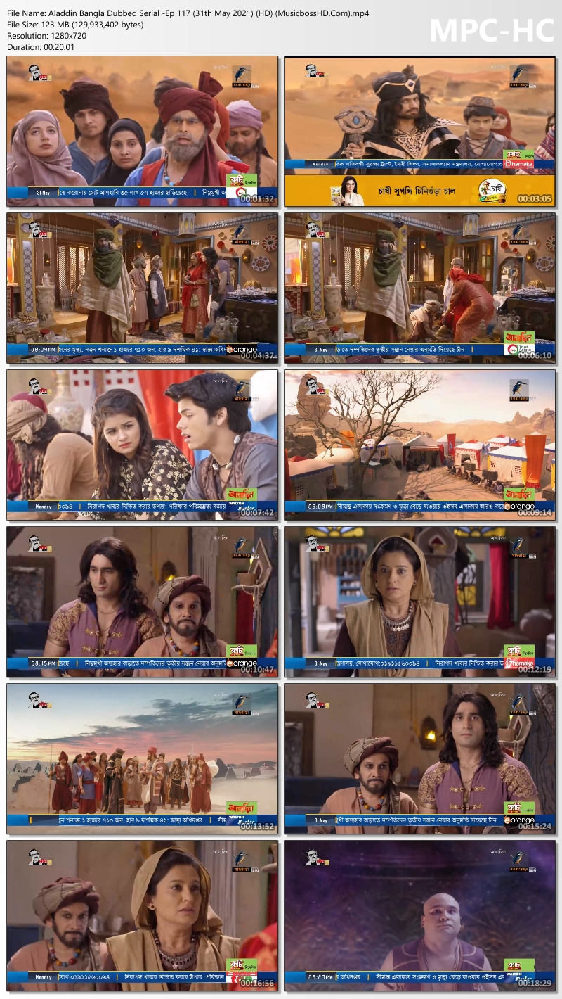 Aladdin-Bangla-Dubbed-Serial-Ep-117-31th-May-2021-HD-Musicboss-HD-Com-mp4-thumbs