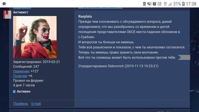 https://i.ibb.co/8crNWPD/Screenshot-20191116-173834-Chrome.jpg