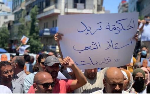 protestation-banat.jpg