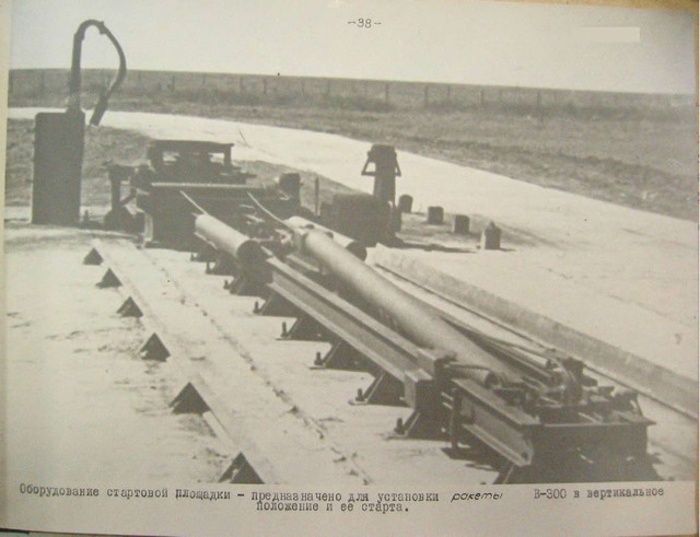 s-25-034