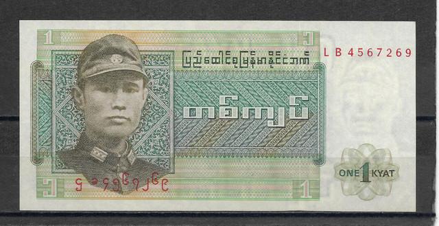 Burma 1 Kyat