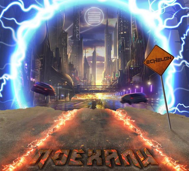 Картинка Новый альбом группы Echelon