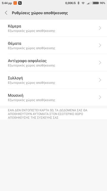 Screenshot-2019-07-11-17-44-18-096-com-android-settings