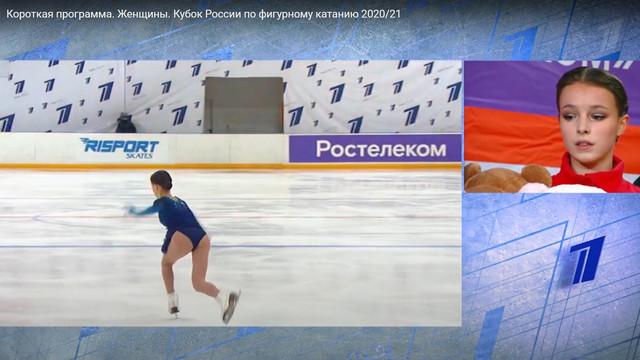 Shcherbakova-3-Lz-3-Lo