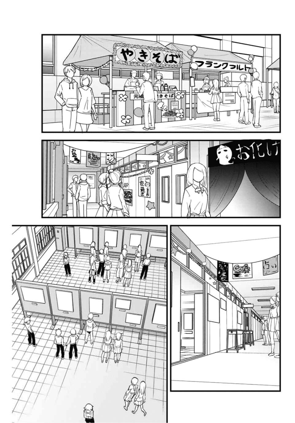 Don-t-underestimate-Toro-Cat-Page-11