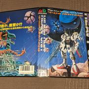 [vds] jeux Famicom, Super Famicom, Megadrive update prix 25/07 PXL-20210723-093241157