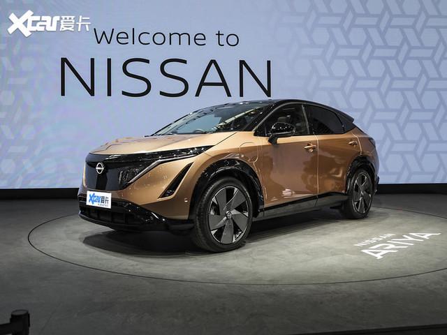 2020 - [Nissan] Ariya [PZ1A] - Page 4 4-E177-C3-A-EAF1-4940-A9-C0-334-A25-B4485-B
