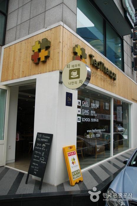 jalan jalan di tea therapy korea (saungkorea.com)