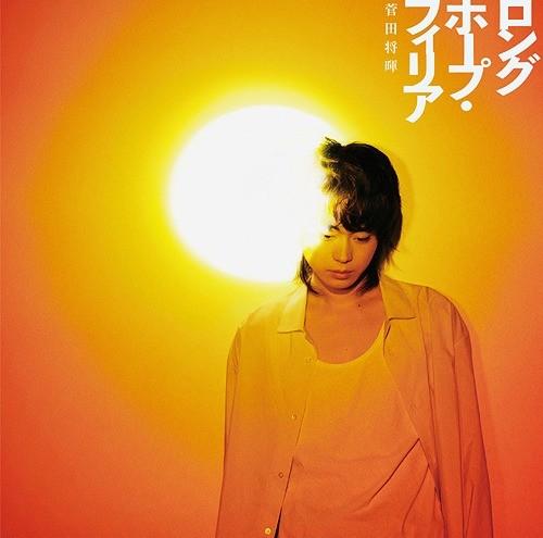 [Single] Masaki Suda – Long Hope Philia