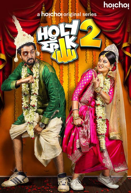 Holy Faak (2020) Bengali Web Series 720p HDRip 900MB