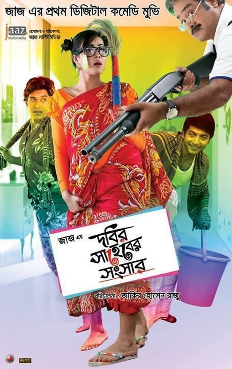 Dobir Saheber Shangshar (2020) Bangla Full Movie 720p WEB-DL 800MB