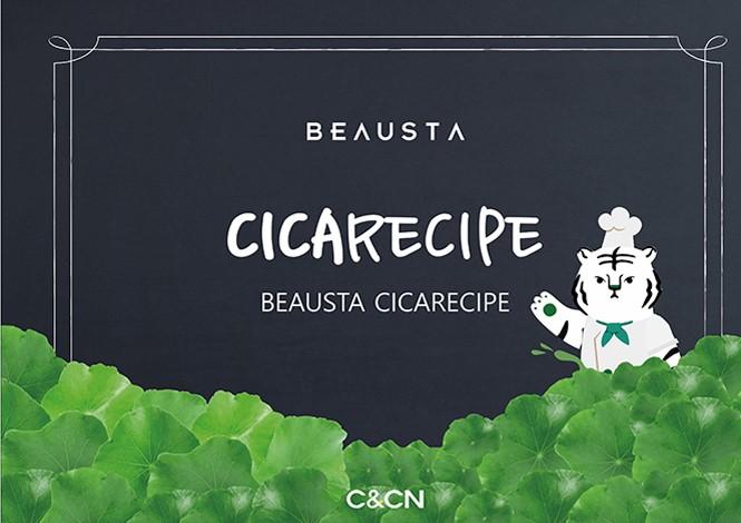 beausta-2004001-11