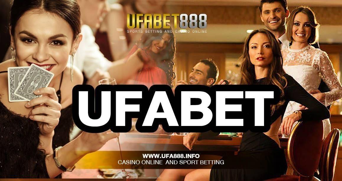 แทงบอลออนไลน์ที่เว็บ UFABET ดีที่สุดแน่นอน