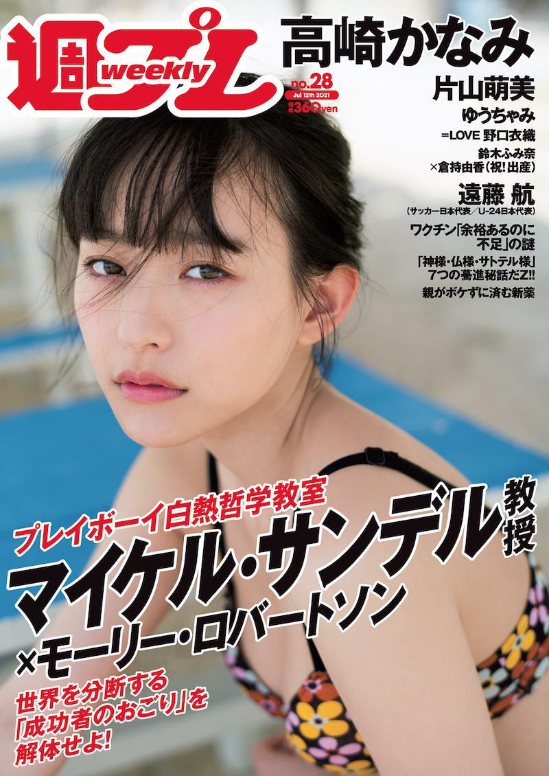 Weekly-Playboy-2021-No-28