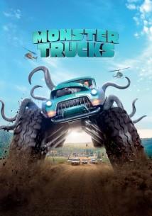 მონსტრი მანქანები Monster Trucks