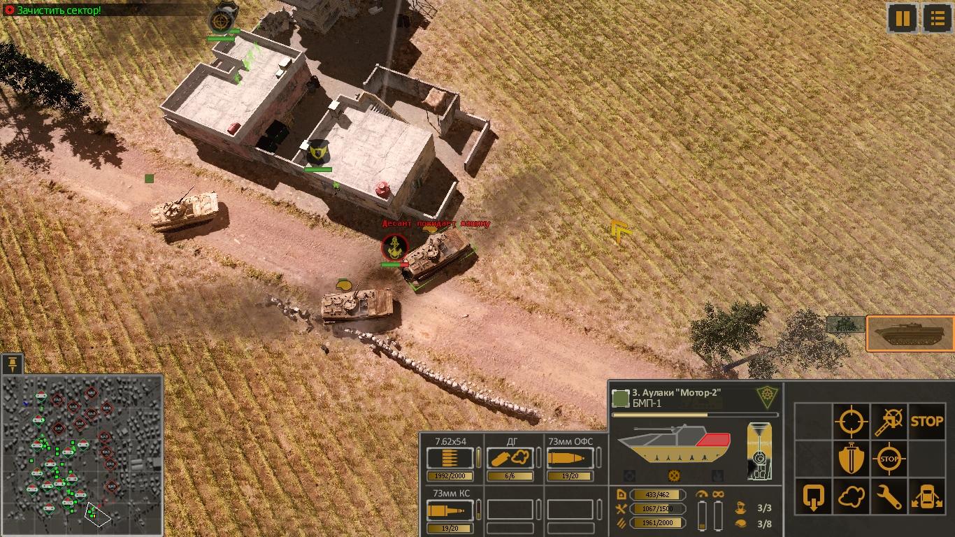 BMP-hit-dismounts