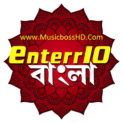 Enterr10 Bangla All Serial Download 30th November 2020 Zip