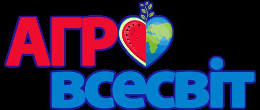 Agrovsesvit - Аграрный форум Украины