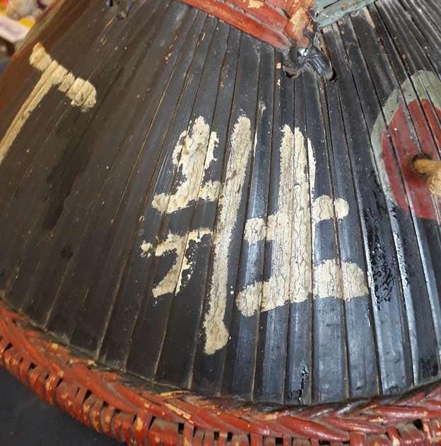 casques asiatique 20200406-110257