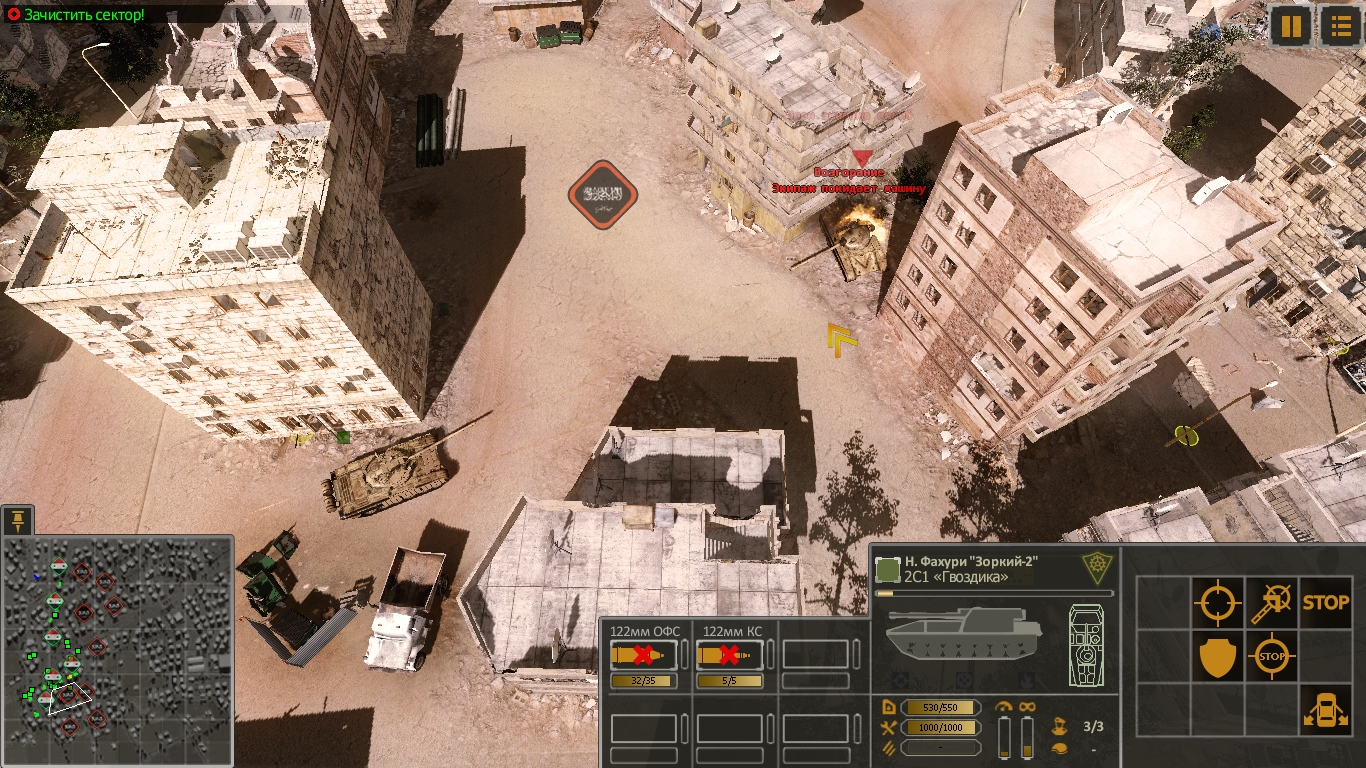 Syrian-Warfare-2021-02-19-03-50-06-218