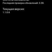 Screenshot-2014-05-30-05-30-24