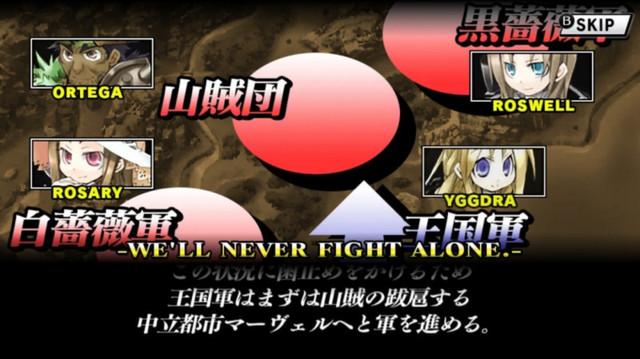 戰略RPG《聖劍同盟》任天堂SWITCH繁體中文版確定上市! 007