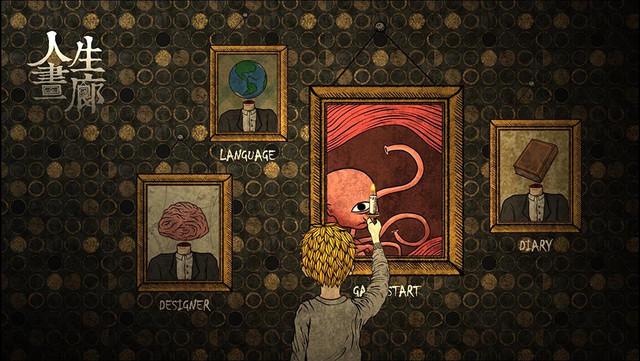 台灣出品 插畫風格獨立遊戲 《人生畫廊》 進入畫中體會詭異氛圍 6