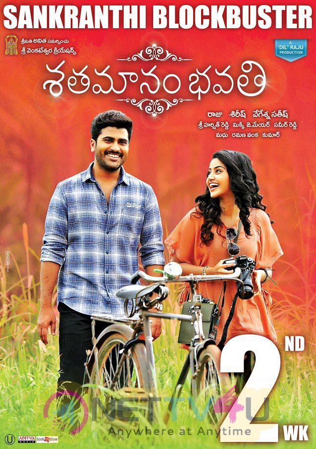 Sathamanam Bhavati 2021 Dual Audio Hindi UNCUT 720p HDRip 700MB Download