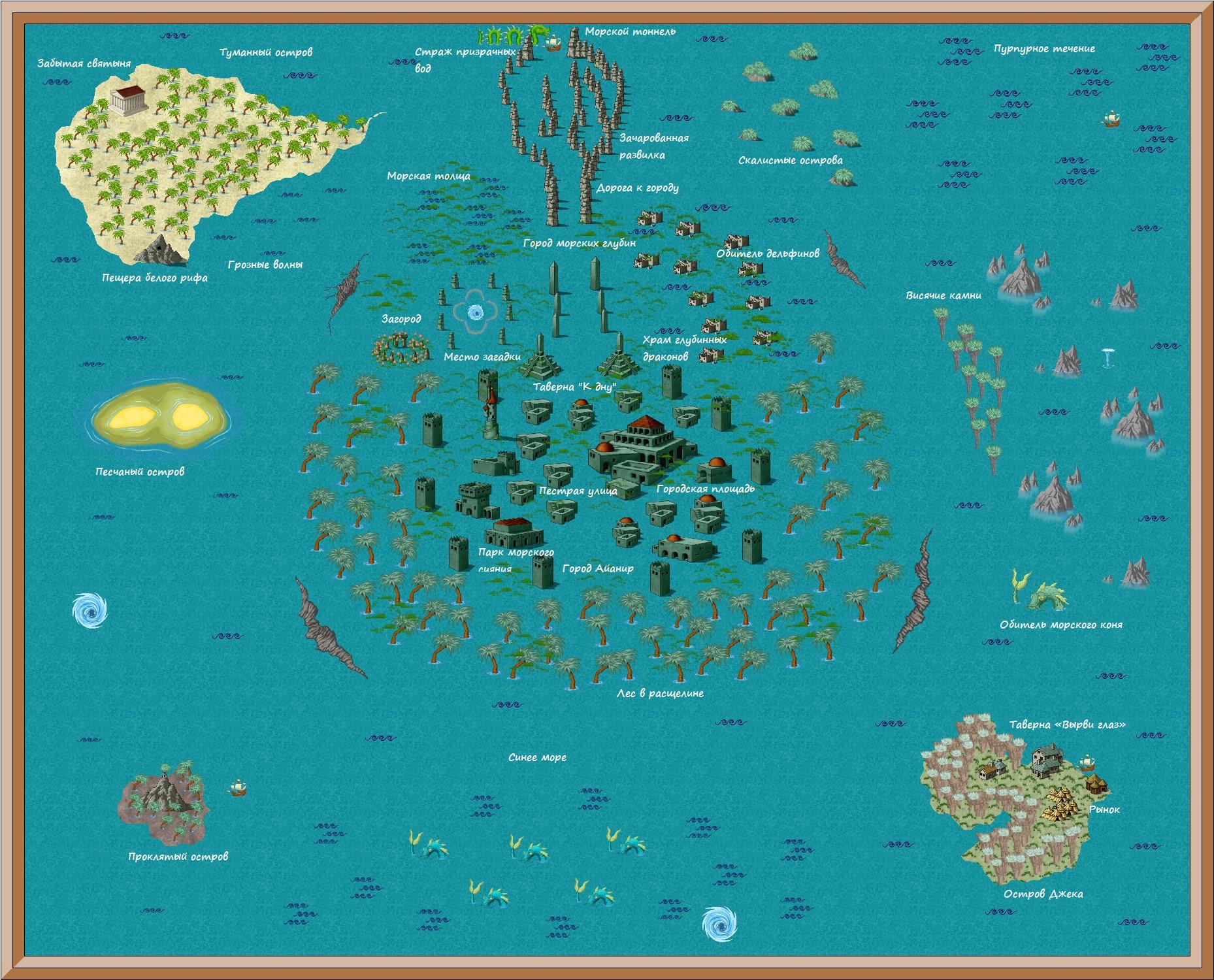 Карта Cinmore2