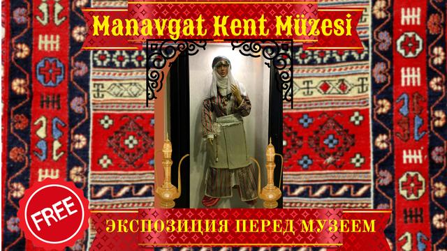 Manavgat-Kent-M-zesi