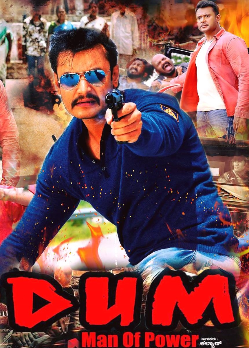 Dum Man Of Power 2021 Bengali Dubbed 720p HDRip 800MB Download