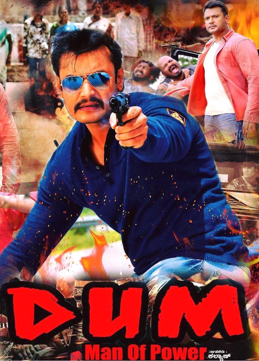 Dum Man Of Power 2021 Bengali Dubbed 720p HDRip 800MB Download