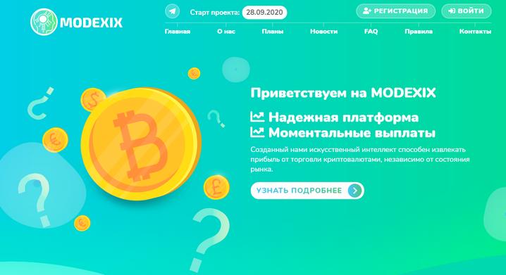 MODEXIX-BIZ