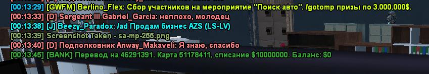 sa-mp-256.png