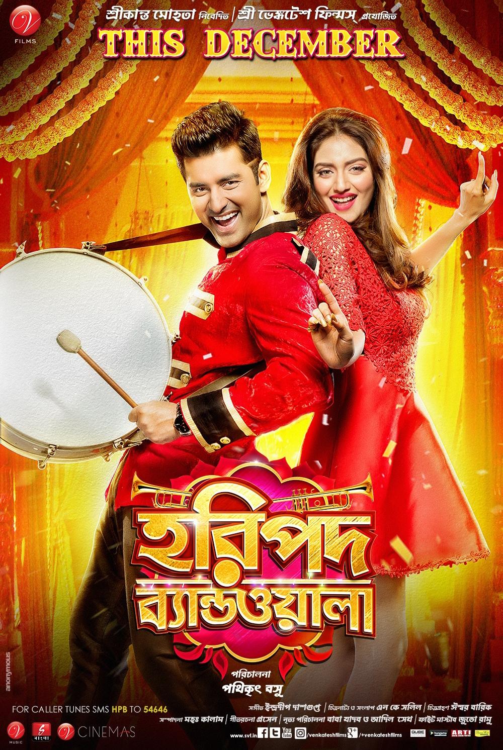 Haripada Bandwala (2016) Bengali 720p WEB-DL x264 900MB Download