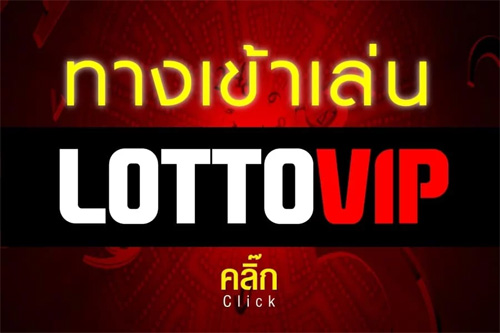 lottovip-2