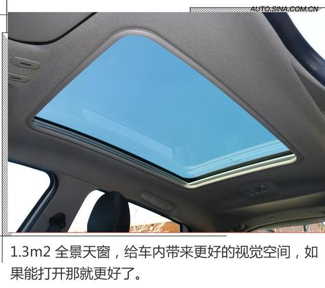 2014 - [Citroën] C3-XR (Chine) - Page 17 F22